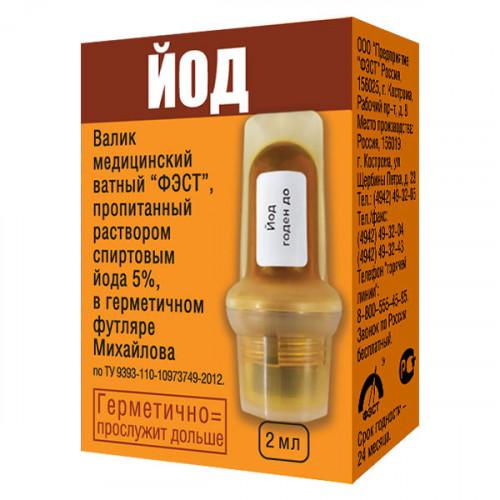 Валик медицинский ватный (йод)