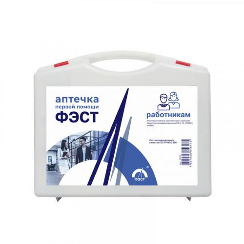 Аптечка для оказания первой помощи работникам Большой (футляр 8-2) по приказу 1331н. от 15.12.2020 г.