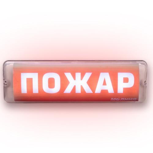 Световое табло Молния- 12-AQUA-СН исп.1 (с наклейкой)