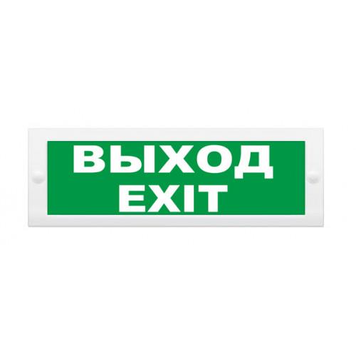 """Молния-12 световое табло """"Выход/EXIT"""""""