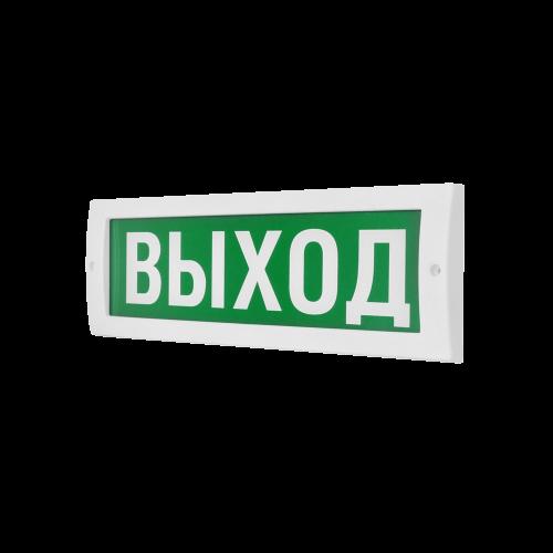 """Молния-12 Д световое табло (с дублирующими контактами) """"Выход"""""""