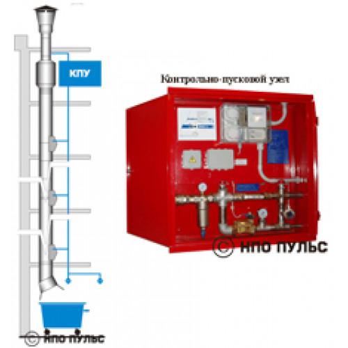 Установка пожаротушения систем мусороудаления УПТ Пульс-01