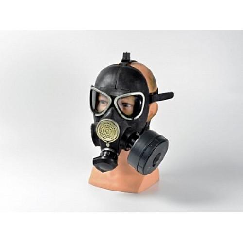Противогаз ГП-7БТ (ГП-7БТВ) гражданский