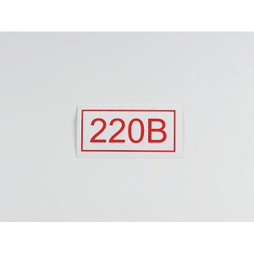 Знак '220В' (ГОСТ Р 12.4.026-2001) 100х50 мм