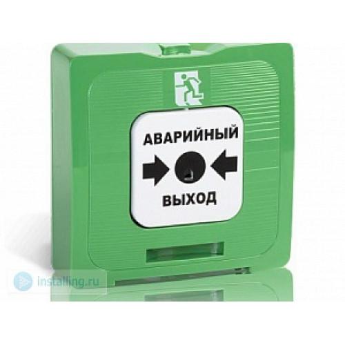 Извещатель ручной ИР 513-10 АВАРИЙНЫЙ ВЫХОД (зеленый)