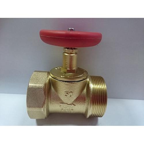 Клапан запорный 15Б3р (муфта-цапка) 51 мм