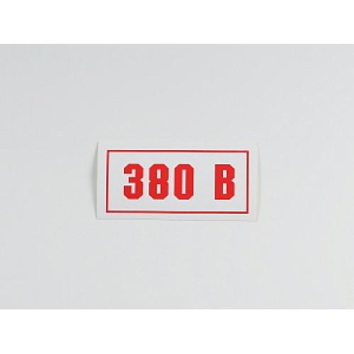 Знак '380В' (ГОСТ Р 12.4.026-2001) 100х50 мм