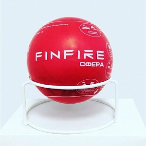 Огнетушитель самосрабатывающий Сфера FINFIRE