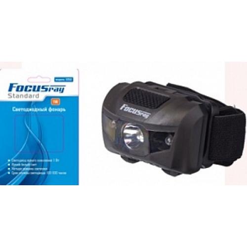 Налобный светодиодный фонарь FocusRay 1052 профессиональный