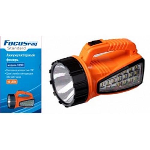 Фонарь аккумуляторный FocusRay 1230